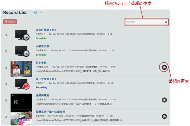 FAQ-TVStation_15_jp
