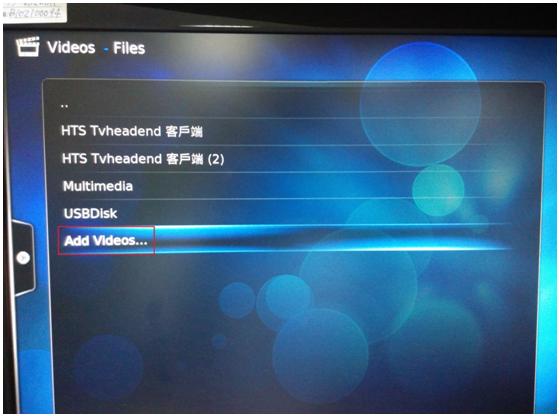 FAQ-TVXBMC03