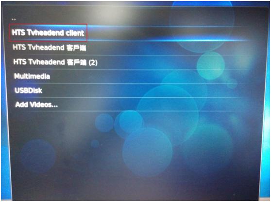 FAQ-TVXBMC12