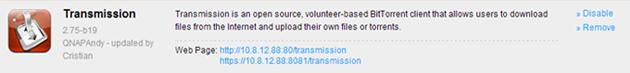 FAQ-Transmission_04