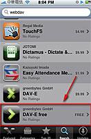 FAQ-appiPhone01
