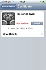 FAQ-qnap_radiusserver_app09