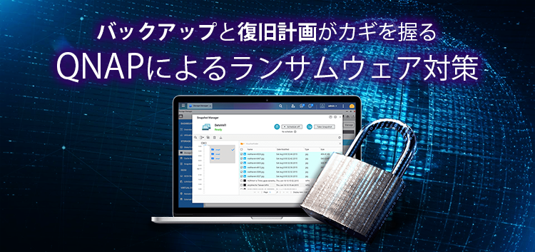 2017-05_Ransomware